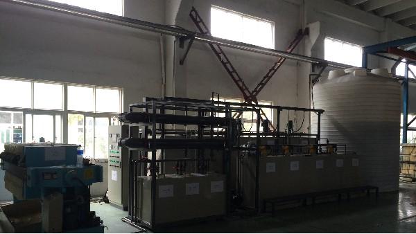 宏联电器电子废水处理工程