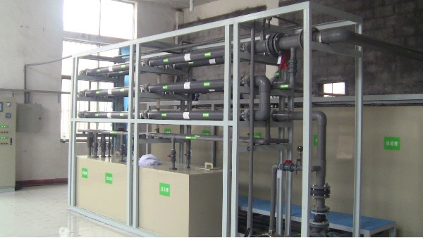 电镀废水处理改造