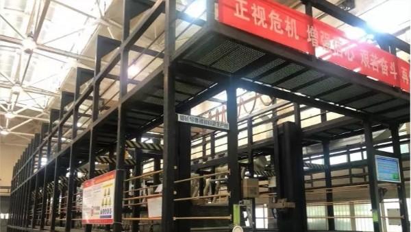浙江省电镀污染物排放标准:自2020年7月1日起执行