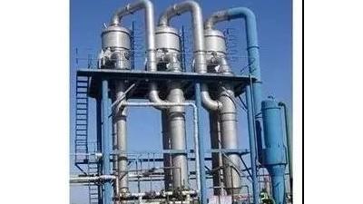 低温多效蒸发浓缩结晶技术处理高盐废水
