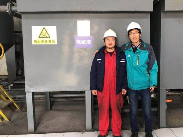青岛中集集装箱制造有限公司