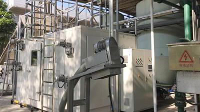 水清木华为您浅析水清-DFS系统是处理含铅废水的不错选择