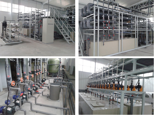 """水清木华采用""""水清-DFS""""系统完成了菏泽广源铜带废水处理工程"""