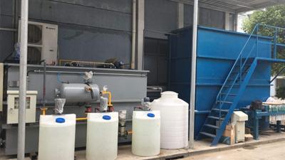 热烈祝贺水清木华签约小阿龙酸洗磷化废水处理二期工程
