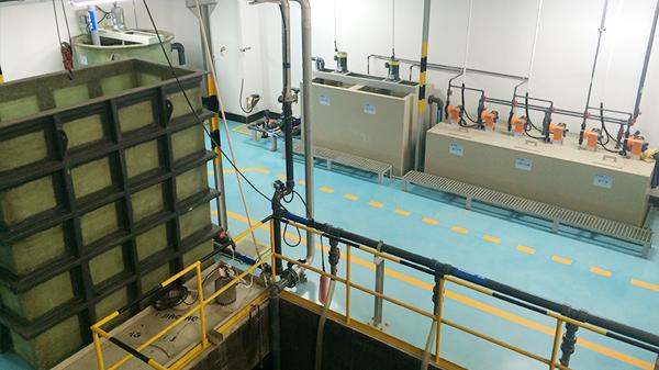 烟台正海磁性材料废水处理系统-水清木华案例