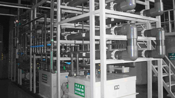 中航光电公司化学镀镍槽液处理-水清木华工程案例