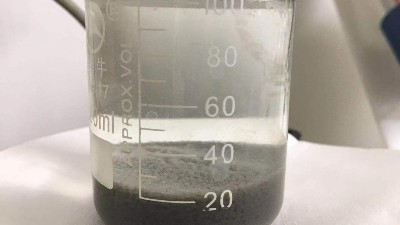 工业废水化学除磷