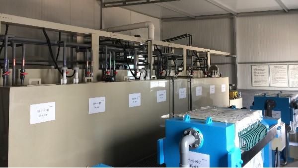 电镀企业废水处理工艺流程