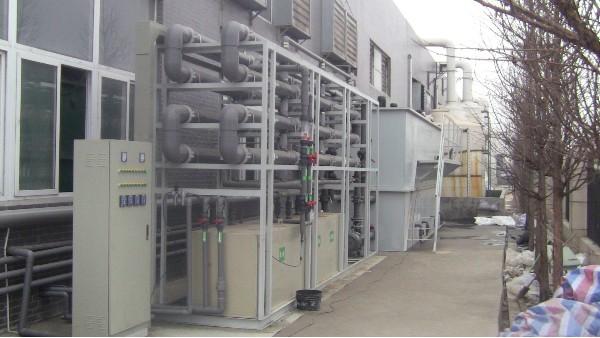 青岛水清木华重金属废水处理工程案例--安徽大富机电