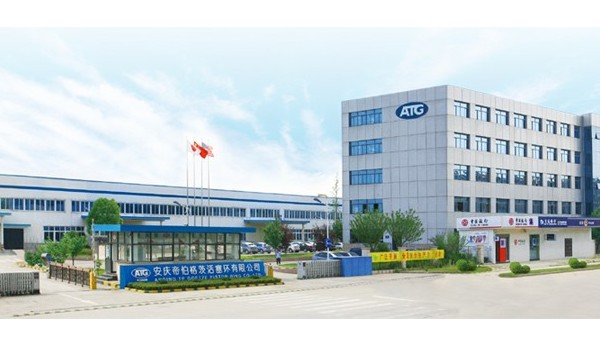 含铬废水处理工程案例--安庆帝伯格茨活塞环有限公司