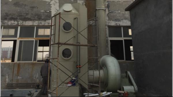 山东威兰德精密装备制造有限公司酸雾废气处理工程