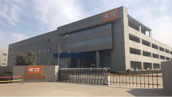 泰科电子有限公司电子连接件重金属废水处理-水清木华工程案例