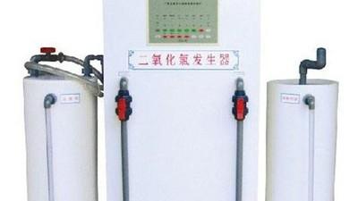 化学法二氧化氯发生器消毒操作规范