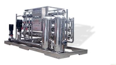 反渗透系统处理电镀废水工艺流程