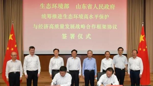 环境部与山东省签订战略合作框架协议