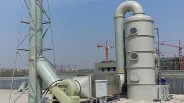 电镀废气的来源及危害